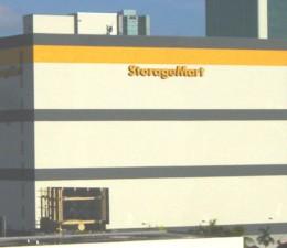 Brickell Storage 260x225 ...
